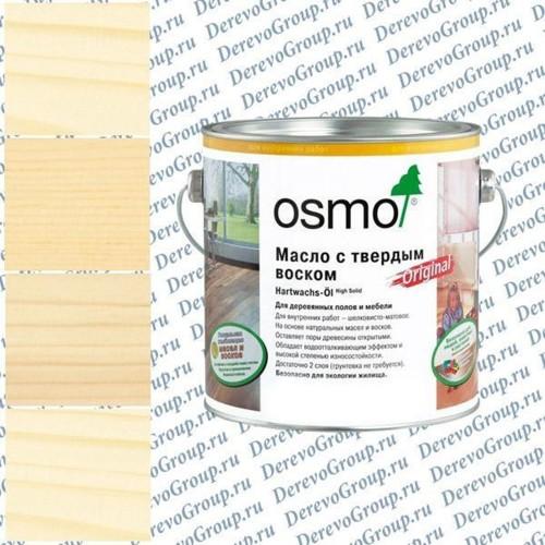 Масла с твердым воском для пола Osmo Hartwachs-Ol Original