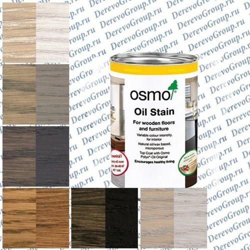 Цветные бейцы на масляной основе Osmo Ol-Beize