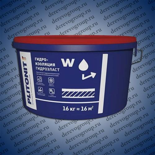 Гидроизоляция PLITONIT ГидроЭласт 16 кг