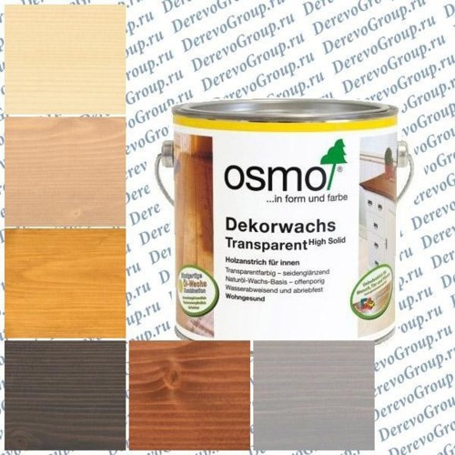 Цветные масла с тведым воском Osmo ИНТЕНСИВ Dekorwachs Transparent TONE