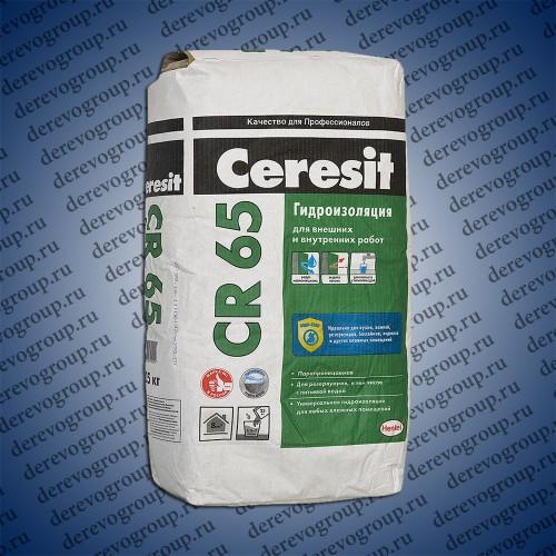 Гидроизоляция Ceresit CR 65 25 кг