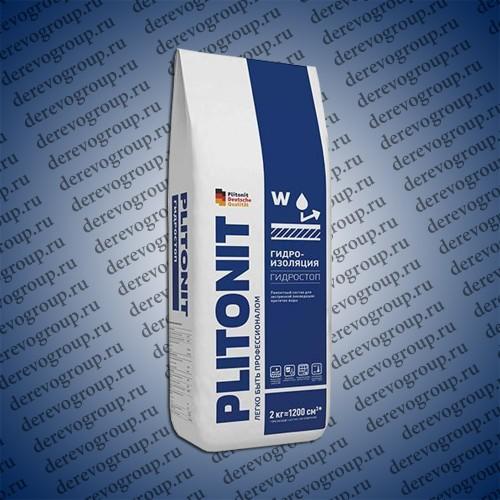 Гидроизоляция PLITONIT АкваБарьер ГидроСтоп 2 кг