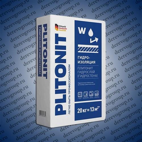 Гидроизоляция PLITONIT ГидроСлой 20 кг